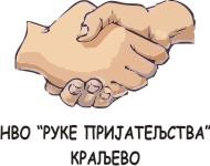 Ruke prijateljstva