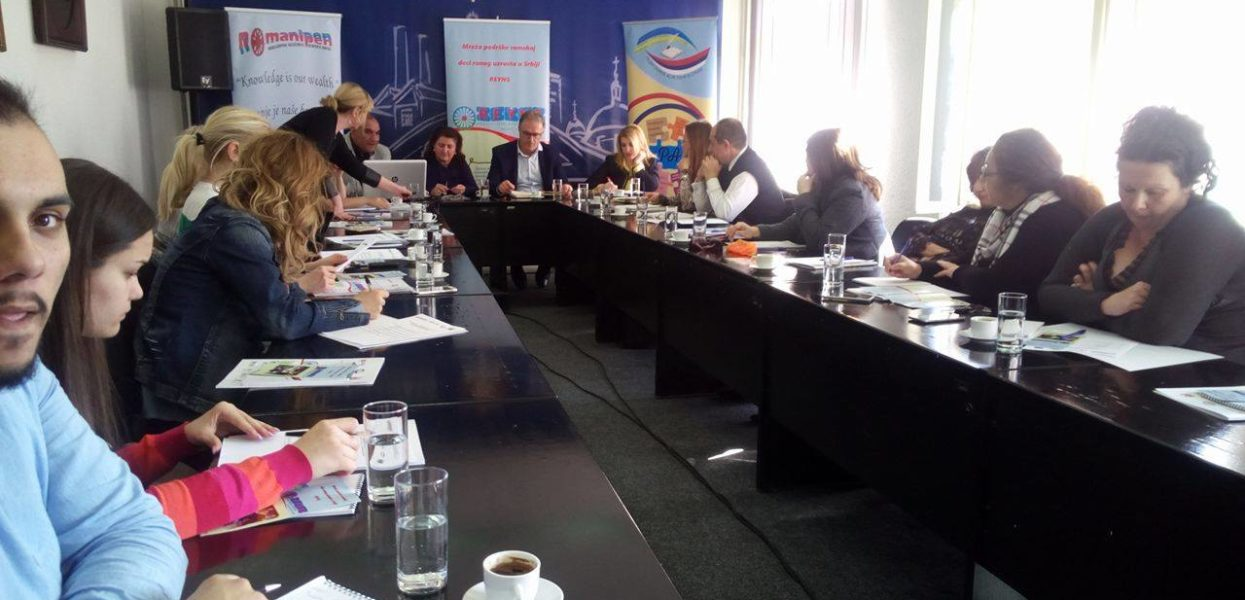 "In meeting the project ""Inclusive Preschool Education and Education in Serbia"""
